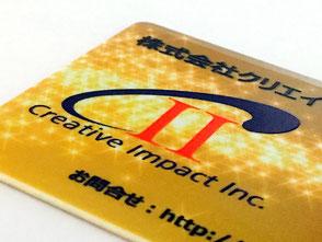立体的な印刷 ロゴ