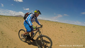 Le VTT en Mongolie