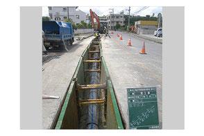 平成28年度県道22号線(島袋)配水管布設工事(その2)