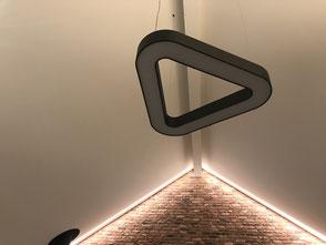 Referenzen Private Lebensräume - plan.b lichtplanung Lichtdesigner Gerolstein / Eifel