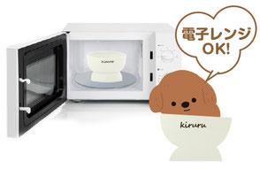 Kiruru ペット皿 電子レンジ