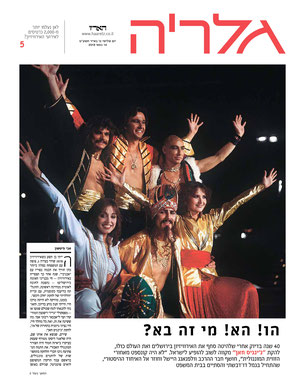 Dschinghis Khan in Israelian press