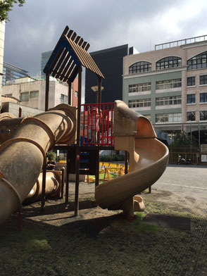 5 Fun Playgrounds for Visitors to Tokyo, Japan - 5 Fun Playgrounds for Visitors to Tokyo, Japan - Akihabara