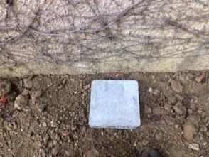 réparation canalisation enterrée