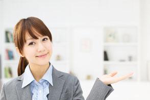 姫田トラストマネジメント株式会社の研修、セミナー