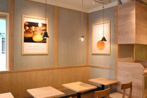 the サードバーガー三軒茶屋店