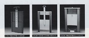 壊れた水門を取り替える、色々なタイプの手動式水門扉の写真