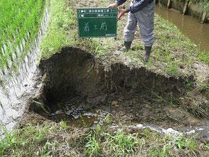 豪雨により、田んぼの畔が壊れた現場写真
