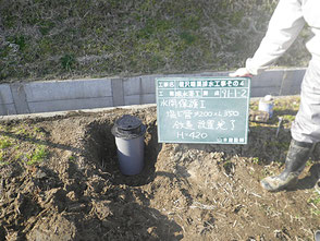農業用機械が水閘に当たらないように、鋳物製のカバーを設置している所。