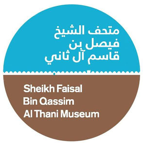 Sheikh Faisal Bin Qassim Al Thani Museum Doha