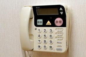 居室に設置している緊急コール