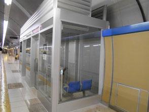 横浜市緑区 ヤマト建設 建設事業実績 地下鉄待合所設置工事
