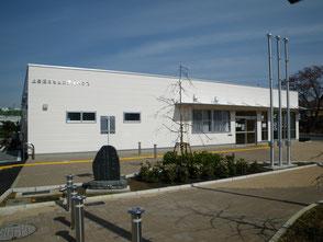 横浜市緑区 ヤマト建設 建設事業実績 上白根コミュニティーハウス新築工事