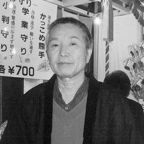 Choukitsu Kurumatani