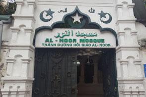 Al Noor mosque Hanoi