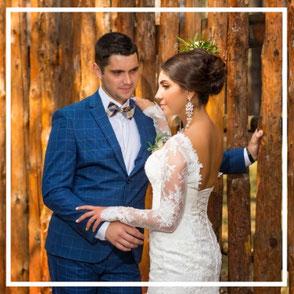 Свадьба Евгения и Карины