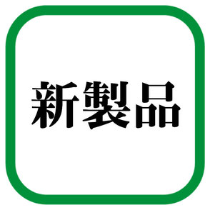 おすすめシュレッダーアコブランズシュレッダー新製品GCS130AFM-B。島根県松江市の文泉堂