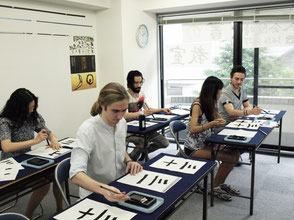 Japanese Calligraphy Lesson class in English Tokyo 渋谷 代官山 大人の習字教室