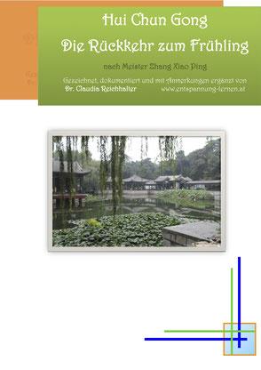 Lernunterlage für Hui Chun Gong