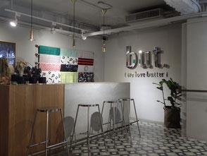 台湾旅行記 台北旅行記 but.We love butter 菜ちゃんのページ パイナップルケーキ