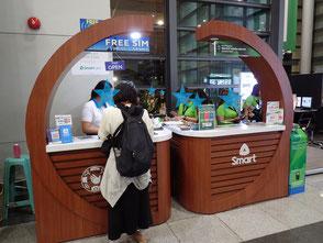 フィリピン SIM Smart Globe マニラ空港 カウンター 菜ちゃんのページ