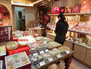 台湾 台北 台北旅行記 季亭香 菜ちゃんのページ