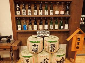 新潟県 貝掛温泉 菜ちゃんのページ