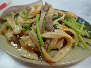 周記手工家常面 漢口街 台北 美味しい麺 菜ちゃんのページ