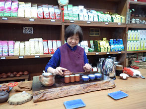 台湾 台北 烏龍茶 瑞泰茶荘 台北旅行記 菜ちゃんのページ