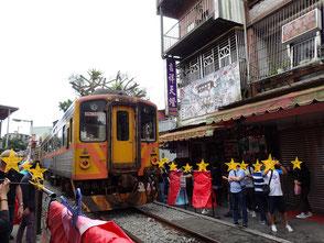 台湾旅行記 台北旅行記 十分 ランタン上げ 菜ちゃんのページ