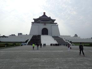 台北旅行記 菜ちゃんのページ 中正紀念堂 台北観光
