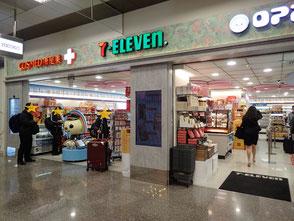 台北旅行記 菜ちゃんのページ 松山空港 セブンイレブン