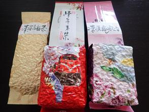 瑞泰茶荘 るいたいちゃそう 菜ちゃんのページ 台北 お茶屋さん