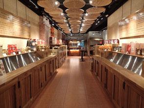 台湾旅行記 台北旅行記 菜ちゃんのページ ティーホアチエ 迪化街 台湾土産 インスタント麺
