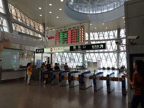 台湾 台北 野柳地質公園 タクシー 基隆駅 菜ちゃんのページ