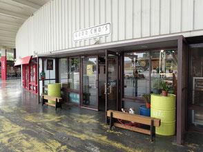 台北旅行記 菜ちゃんのページ 好丘 美味しい ベーグル 好丘円山店