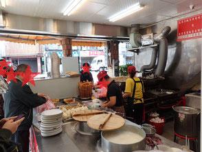 曾家豆漿  菜ちゃんのページ 台北 朝ごはん 美味しい朝ごはん 台湾旅行記 台北旅行記