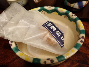 北海道 旭川空港 旭岳温泉 湧駒荘 菜ちゃんのページ