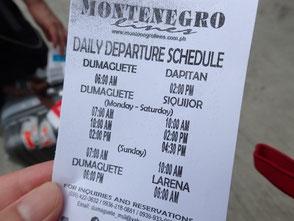 ドゥマゲティー シキホール島 船 チケット売り場 菜ちゃんのページ