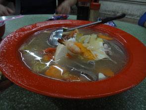 野菜ミックス?スープ