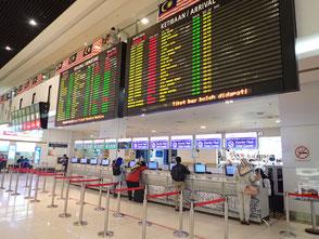 マレーシア クアラトレンガヌーからバスでKL TBSバスターミナル 菜ちゃんのぺージ