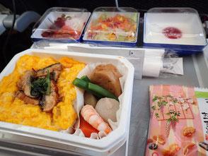 台湾旅行記 台北旅行記 菜ちゃんのページ 羽田発台北松山行き ANA 機内食