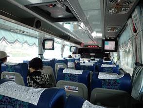 台湾 台北 野柳地質公園 バス 菜ちゃんのページ