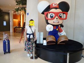 台湾 台北 旅行記 菜ちゃんのページ ミラマーガーデン