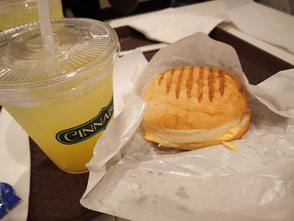 マニラ空港 朝ごはん CINNABON 菜ちゃんのページ