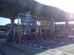 高速道路入り口