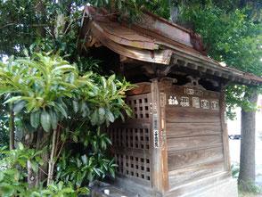 日枝神社 荒川区 散歩 菜ちゃんのページ