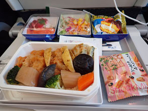 台湾旅行記 ANA 菜ちゃんのページ