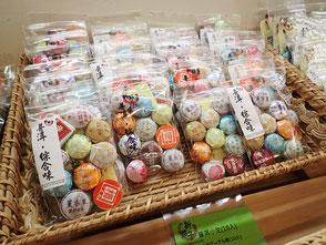 新鮎子茶舗 迪化街 お土産 プーアル茶 菜ちゃんのページ