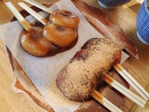 鹿児島 観光 仙厳園 両棒餅 菜ちゃんのページ